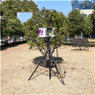 SZG-QT-Ⅲ农业环境在线监测仪