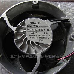 變頻器專用D1751S24B6CZ-16 SERVO伺服風機