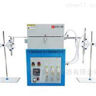 AOX-YY可吸附有机卤素燃烧炉