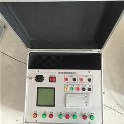 江苏省电力承试四级资质设备的价格