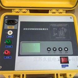 承试四级电力设施许可证应该如何办理