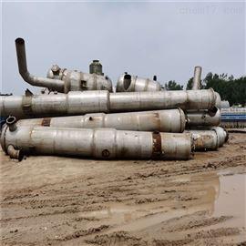 10销售三效10吨蒸发器工作原理-冷凝器