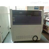全国现货KD-UV3老化试验箱紫外光加速试验机
