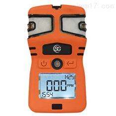 硫化氢测定器,气体检测仪