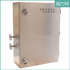 TPBYL变压器有载分接开关在线滤油机