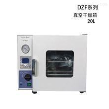 真空干燥箱DZF-6020
