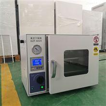 DZF-6020真空干燥箱台式