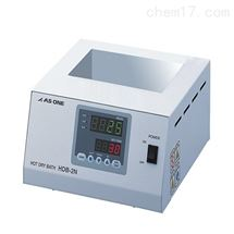 HDB-2N日本ASONE亚速旺干式恒温器加热型HDB-2N