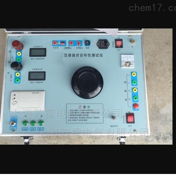 苏霍互感器变比测试仪