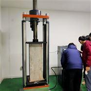 WAW钢筋套筒灌浆连接件反复拉压试验机生产厂家