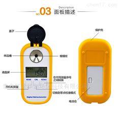 数显尿素折射仪 车载尿素检测仪