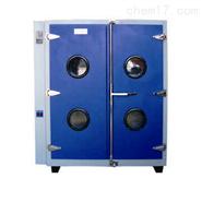 科迪现货KD-101-5AD电热鼓风干燥箱大型烤箱