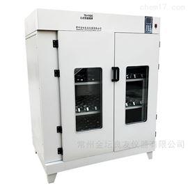 TS-1103C型三层恒温摇床