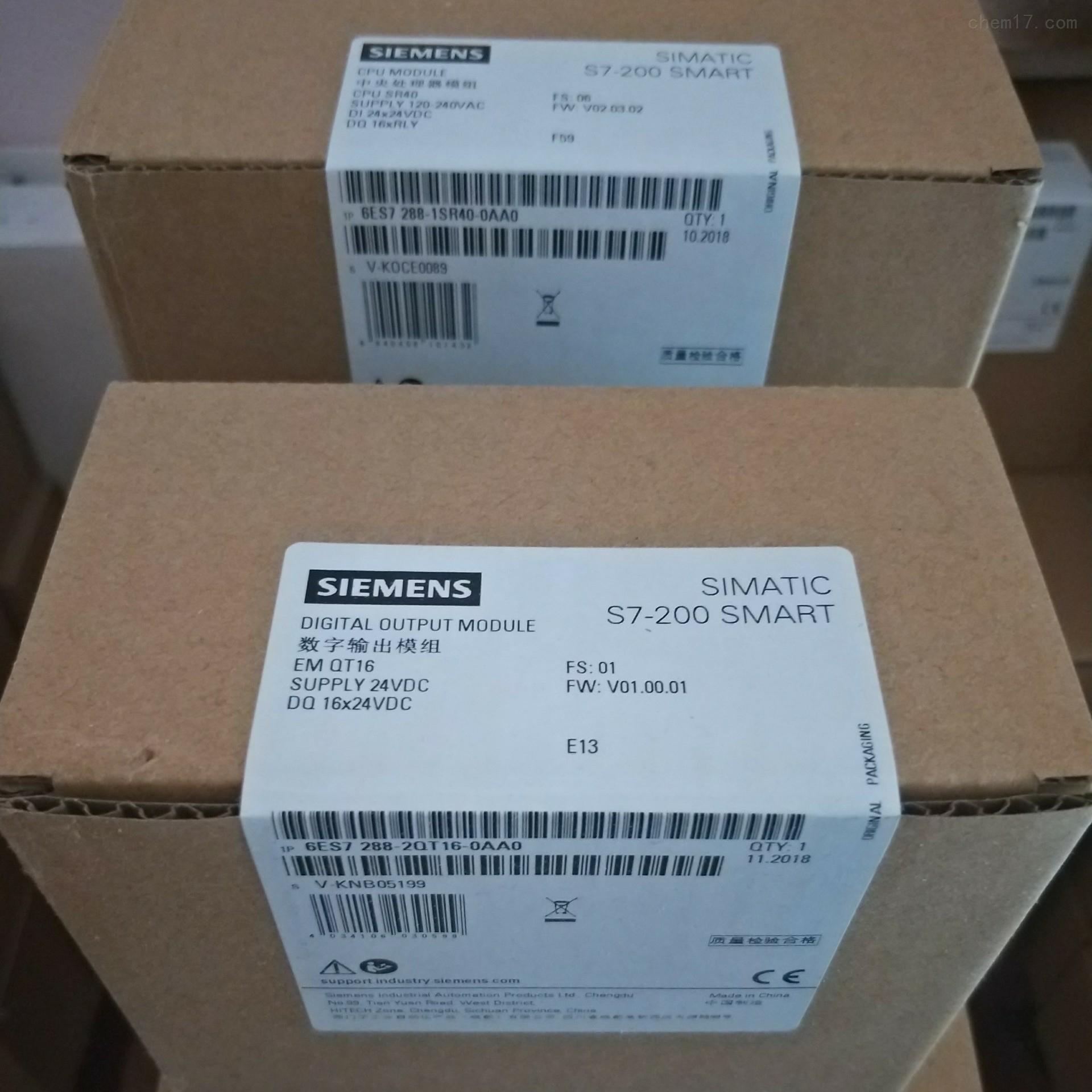 盐城西门子S7-200 SMART模块代理商