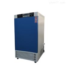 HSX-150恒温恒湿箱