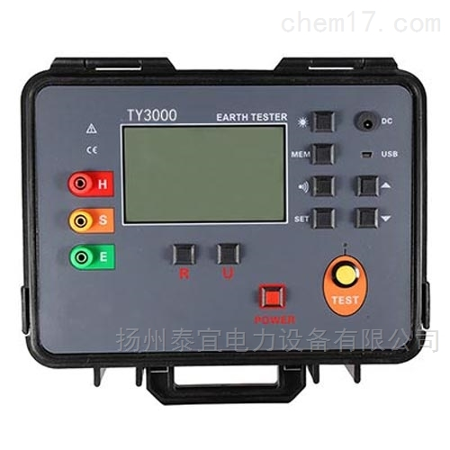电力承试类五级多功能接地电阻测试仪