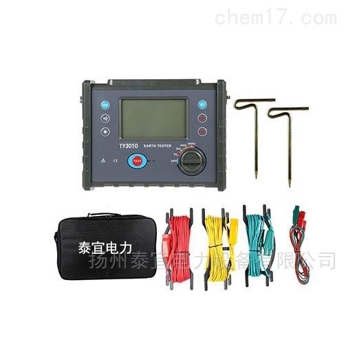 电力承试类五级TY-3100接地电阻测试仪