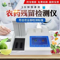 FK-NC08水果药物残留速测仪