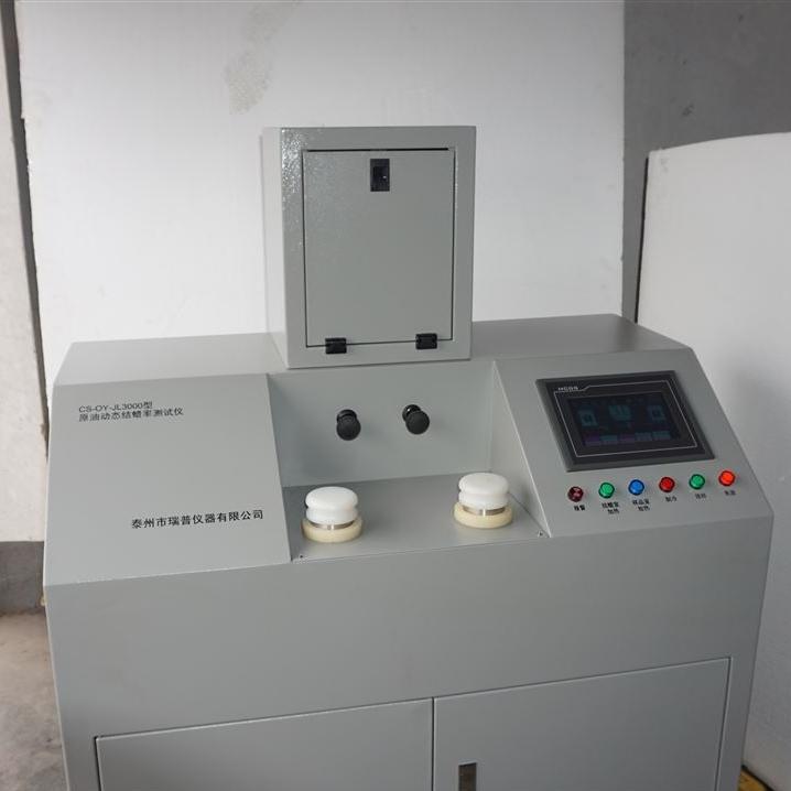 全自动密度测定仪价格 清防蜡剂评价仪