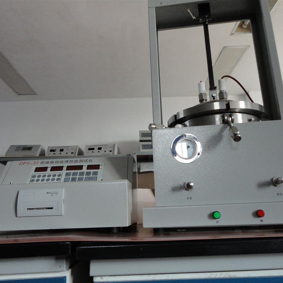 WSZY-2008型酸值测定仪