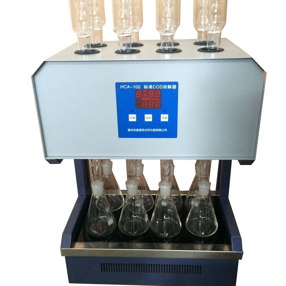 HCOD-100型COD自动消解回流仪