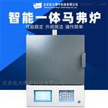 BYZN-6500智能一体马弗炉实验设备电阻炉