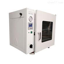 供應廠家生產真空干燥箱 DZF-6090
