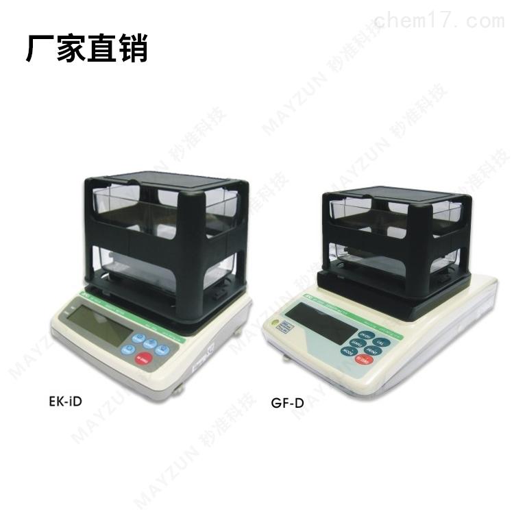 日本EK-ID密度天平 固体密度测试仪