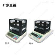 日本EK-3000iD密度天平 比重测量仪