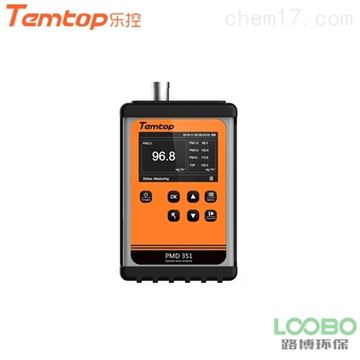 PMD 351美国Temtop空气质量检测仪