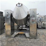 2000L二手双锥真空干燥机-1500L价格