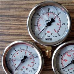 910.17正品直销德国威卡WIKA压力测量仪表的密封件