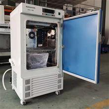 供应HSX-150恒温恒湿培养箱