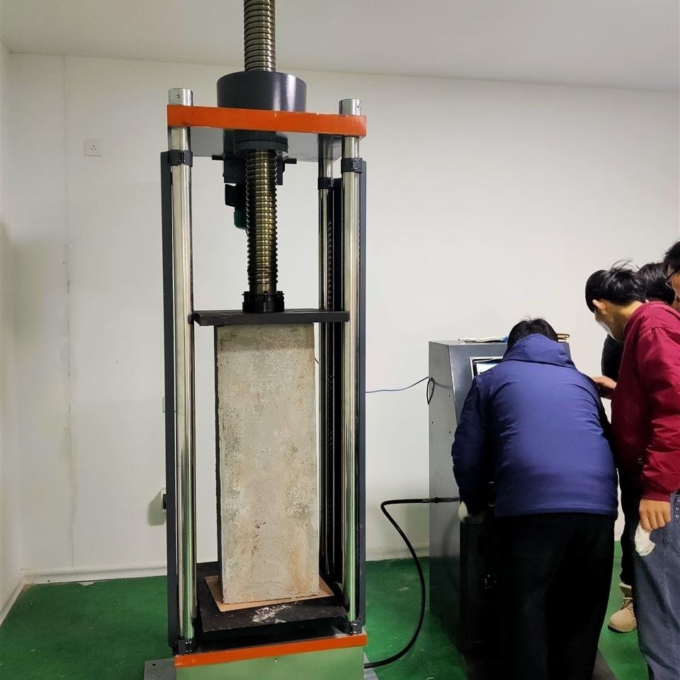 钢筋机械连接接头双向拉压疲劳试验机