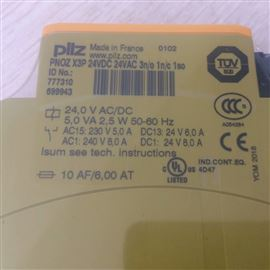 PNOZ ms1pPILZ继电器777303 PNOZ X2P不仅优势还现货