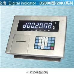 D2008(20k)柯力D2008(20k)數字儀表