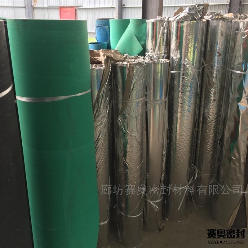 高中低压耐油石棉橡胶板