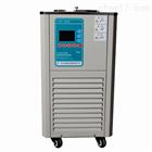 超低溫恒溫磁力攪拌反應浴DHJF-4005