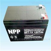 耐普蓄电池NP12-12Ah/12V12AH成交价格