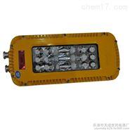 矿用隔爆型LED巷道灯
