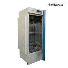 PGX-150智能光照培养箱