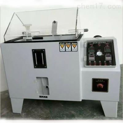 900*600*500鹽霧試驗機專業供應維修