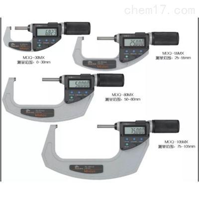 Mitutoyo日本三豐電子測量儀器儀表維修