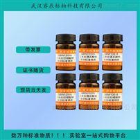 一水合乳糖水分标准物质 50.7mg/g 5g