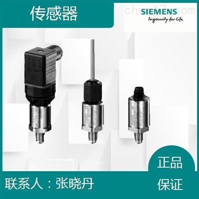 上海西门子7MF1567-3CA00-1AA1