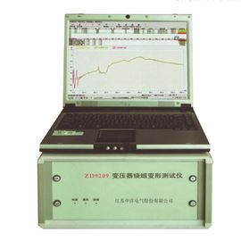 ZD9209多功能变压器绕组变形测试仪