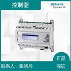 广州西门子RWG1.M12D编程控制器