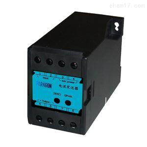 PA-22PA-22频率信号隔离变送器发电机