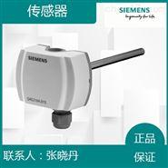 西门子浸入式温度传感器QAE2164.010