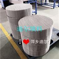 BX500/CY700BX500型丝网波纹